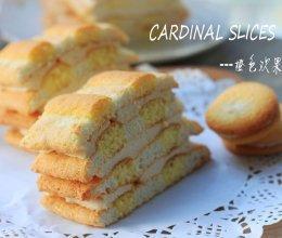 --cardinal slices (枢机卿)#甜蜜厨神#的做法