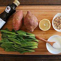 风味烤红薯#美的烤箱菜谱#的做法图解1