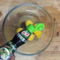 #鲜和滋味搞定萌娃#花蛤蒸水蛋的做法图解4