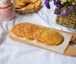 胡萝卜青椒鸡蛋饼的做法
