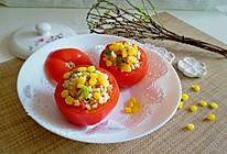 什锦炒饭番茄盅的做法