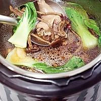 茶树菇鸡汤-美的食色的做法图解16