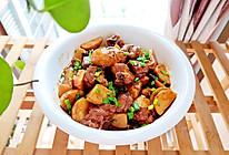 #餐桌上的春日限定#川式烧法鲜香芋儿烧排骨的做法