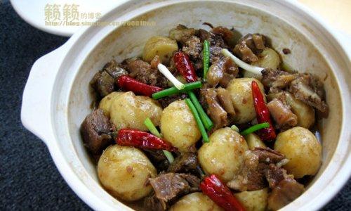 小土豆煨牛腩的做法