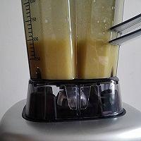 【我的破壁主张】高C果汁的做法图解5