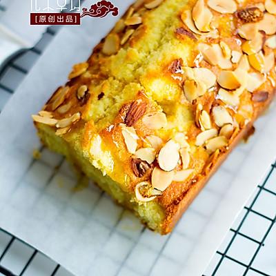 【杏仁柠檬磅蛋糕】享受一份清新四溢的下午茶