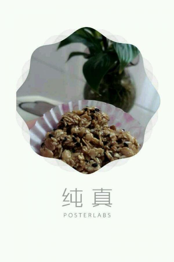黑芝麻燕麦小饼(低卡粗纤维)的做法