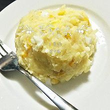 鸡蛋玉米土豆泥