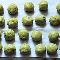 斑斓椰蓉和抹茶红豆馅月饼的做法图解11