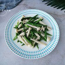#父亲节,给老爸做道菜#芦笋炒白玉菇