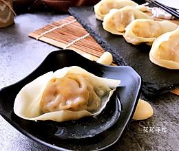 东北元宝猪肉馄饨#蔚爱边吃边旅行#的做法