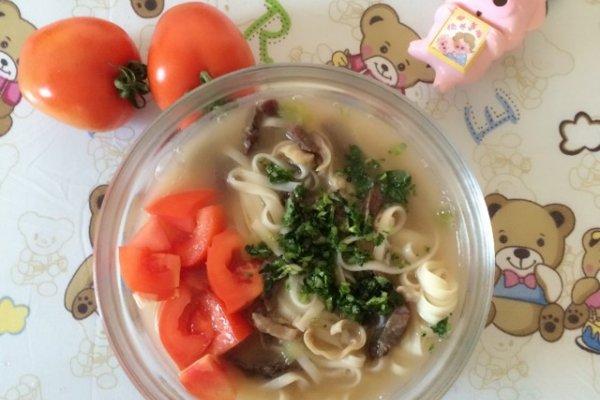 羊杂汤面的做法