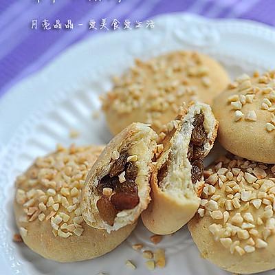 果仁小酥饼