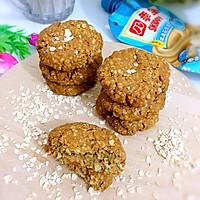花生酱燕麦片饼干#挤出大趣味,及时享美味#的做法图解11