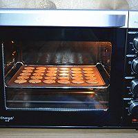 芝麻鸡蛋饼干——长帝焙Man CRTF32K烤箱试用报告的做法图解8