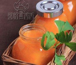 打造纯手工天然果酱----酸酸甜甜的杏子酱的做法