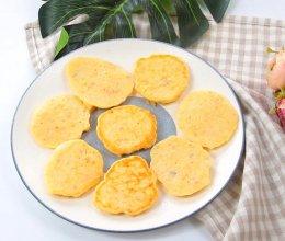 三文鱼饼的做法
