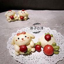 #硬核菜谱制作人#【奶香包】之拔萝卜的兔兔