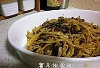 传统津菜烧三丝(海参、玉兰片、瘦猪肉)的做法