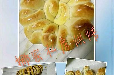 手揉版~超软面包