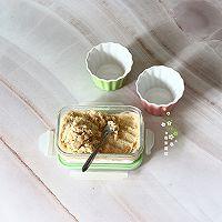 简易版香蕉牛奶冰淇淋的做法图解5