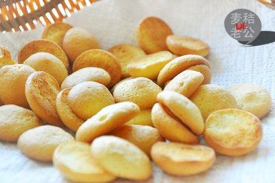 无油小蛋饼~九阳烤箱试用#九阳烘焙剧场#