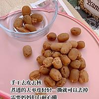 粘糯香甜的大枣泥 7M+的做法图解3