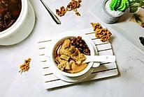 #全电厨王料理挑战赛热力开战!#夏天必喝的汤~枇杷花炖排骨的做法