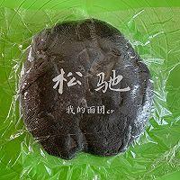 超豪华芝士坚果黑面包的做法图解4
