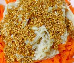 金针胡萝卜-明目降脂抗疲劳的做法