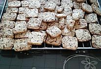 新手学做--红枣黄油曲奇饼干的做法