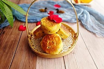 #精品菜谱挑战赛#早餐+南瓜葱香发面饼