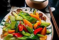 素食之——清炒时蔬的做法