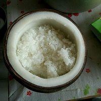 椰子饭的做法图解1
