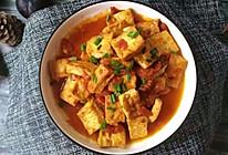 #炎夏消暑就吃「它」#茄汁豆腐的做法