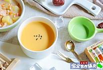 三文鱼土豆浓汤~宝宝辅食的做法