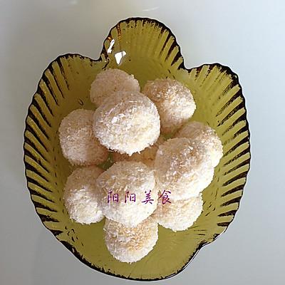 健康无油无负担的----蛋白椰蓉球