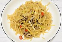 五分钟get下饭菜 —香辣土豆丝的做法