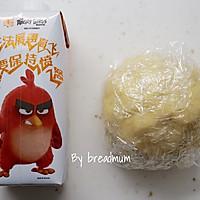 愤怒的小鸟糖霜饼干的做法图解4