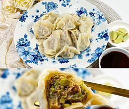 #换着花样吃早餐#当南方人爱上饺子后❤️香椿猪肉饺子❤️