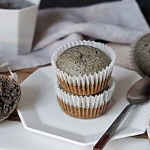 快手黑芝麻蛋糕#美味烤箱菜,就等你来做!#