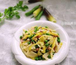 鲜笋烧豌豆的做法