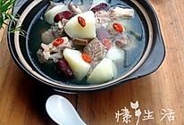 家常菜:滋补红枣淮山排骨汤的做法