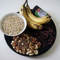 新手小白也能胜任的低脂小点—香蕉果仁谷物能量棒(空气炸锅版)的做法图解1
