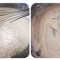 肉松蛋糕卷的做法图解3