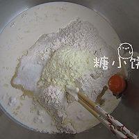 【奶油餐包】消耗多余淡奶油的做法图解1