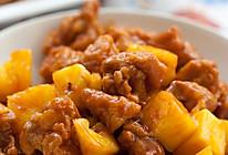油炸是厨房的奢侈行为--糖醋菠萝鸡块的做法