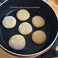 黄金玉米牛乳饼---利仁电火锅试用菜谱的做法图解4