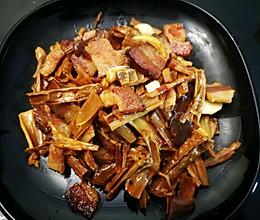 炒笋干腊肉的做法