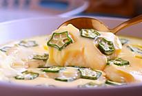 秋葵蒸水蛋│小清新美食的做法